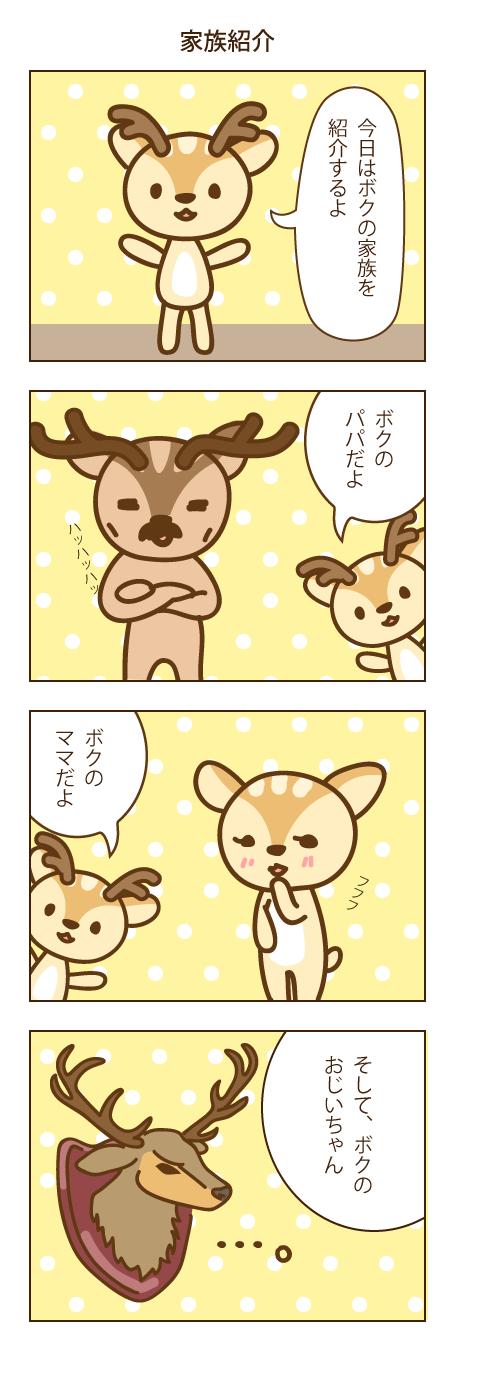 manga_002