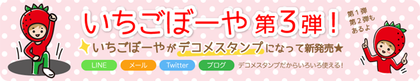 banner_m_20150216