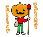 ichigoboy_halloween_s