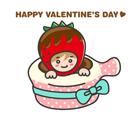 ichigoboy_valentine_s