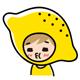 lemonboy_main_s
