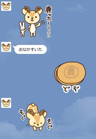 bokushika001
