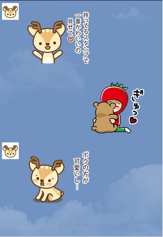 bokushika002