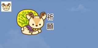 bokushika003