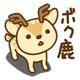 bokushika_icon
