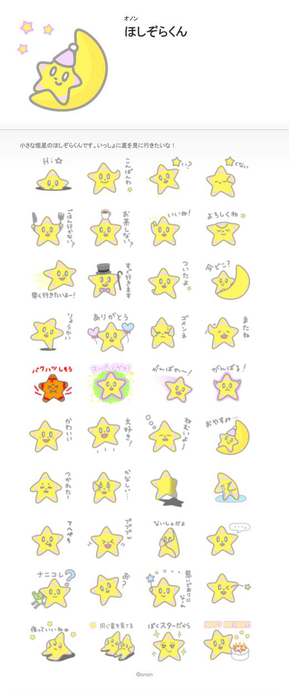 star003