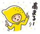 lemonboy004